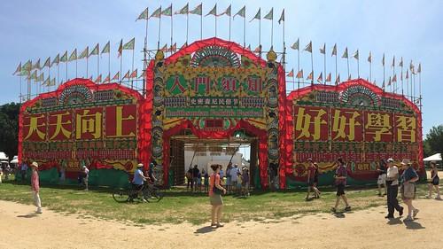 Folklife Festival 2014