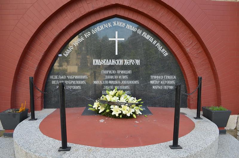 25-Sarajevo 27.06.2014 19-15-17