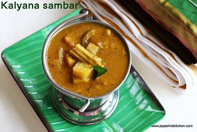 Kadamba-Sambar