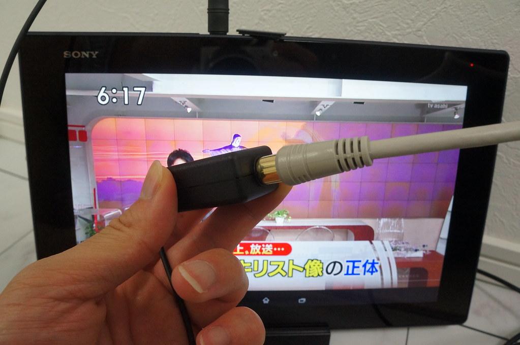 TVアンテナ用ケーブルで安定した画質でテレビを視聴可