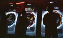 Arcade fire (マイマイ)