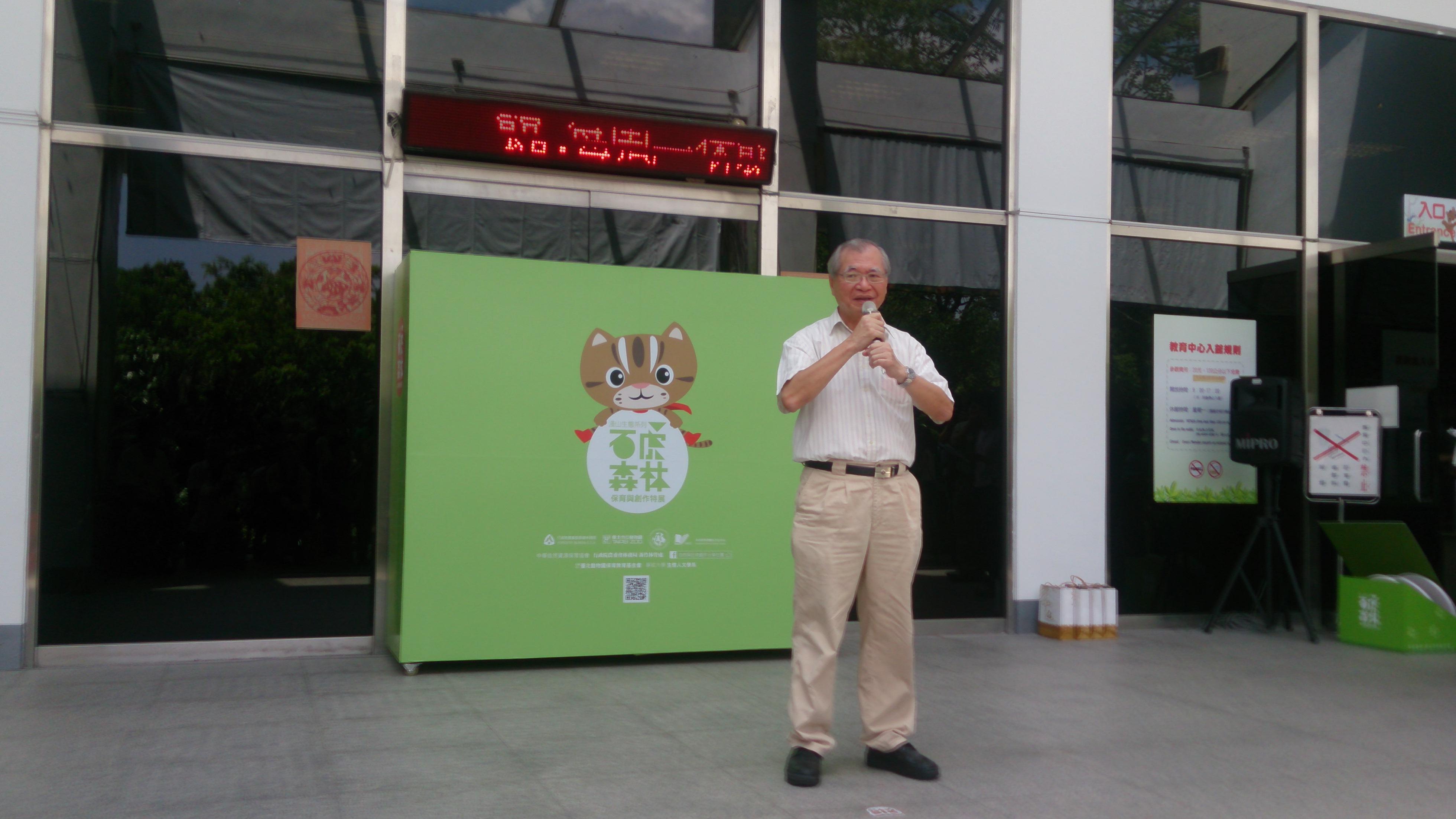 林務局局長李桃生致詞。(圖片來源:林務局)