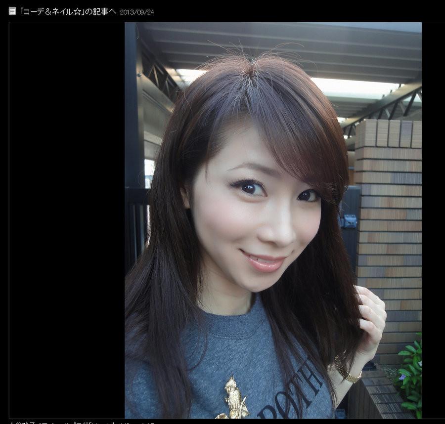 コーデ&ネイル☆の画像  水谷雅子オフィシャルブログ「Masako's Life style」P… - Mozilla Firefox 22.06.2014 224101