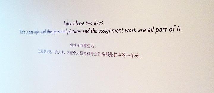 annie leibovitz exhibition quote