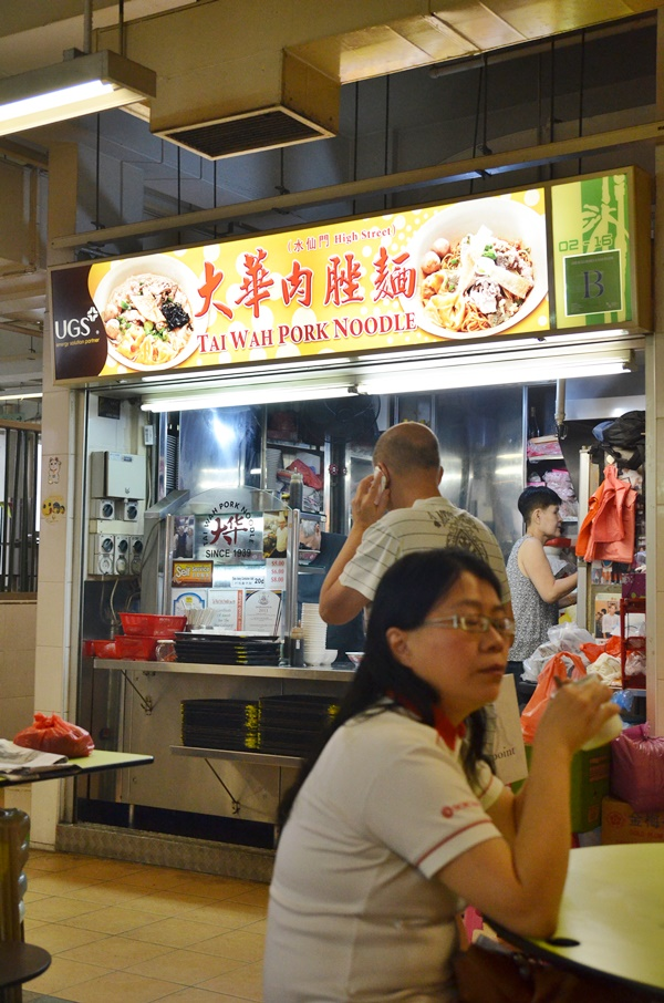 Tai Wah Pork Noodle @ Hong Lim Food Centre