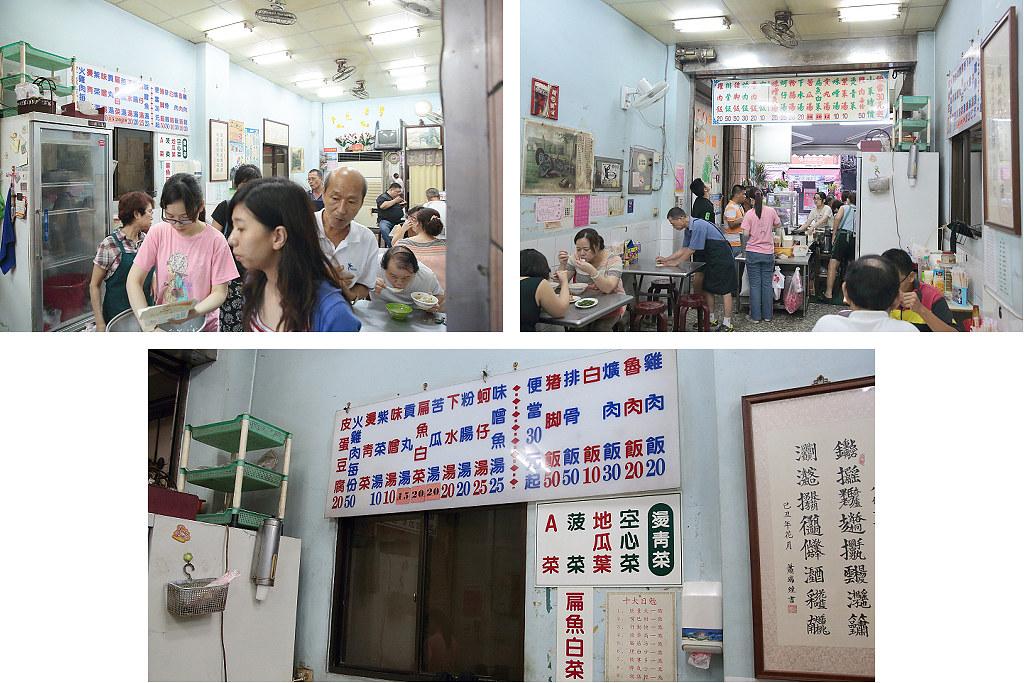 20140706-3嘉義-呆獅雞肉飯 (4)