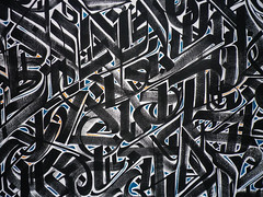 Graffiti arabe