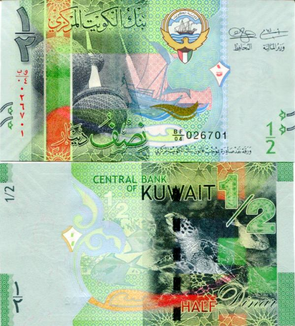 1/2 Dinár Kuvajt 2014
