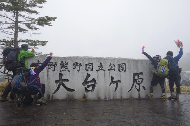 大杉谷(tatsu)_0007