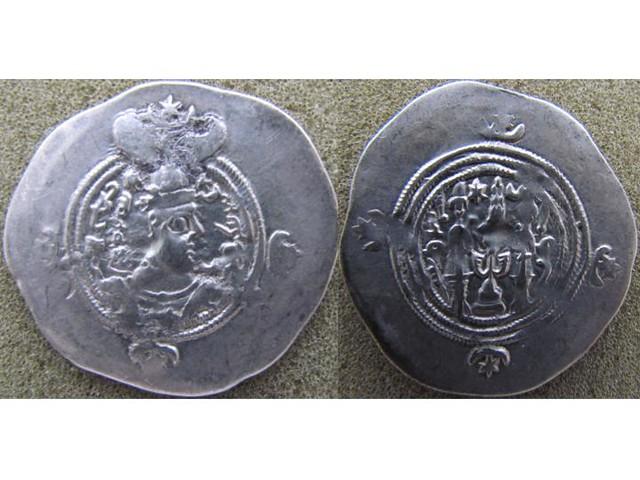 Khusro II Meshan