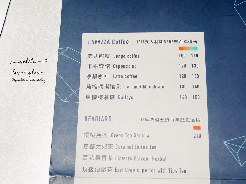 台中精誠二街超美玻璃屋偷偷 Toutou Cuisine菜單menu (2)