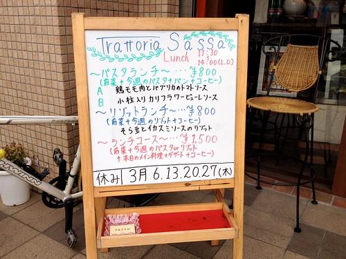 20140301トラットリアサッサ