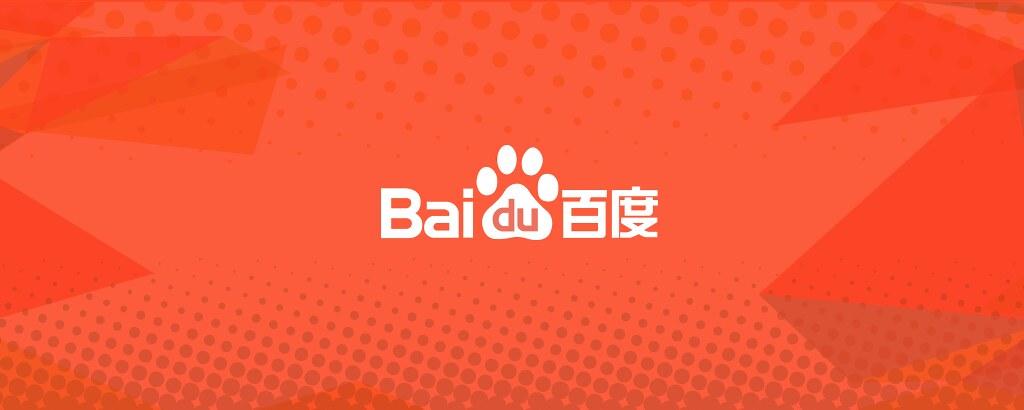 Baidu SEO page banner
