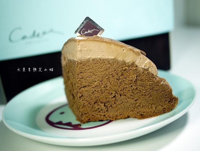 8 Cadeau 可朵法式甜點 母親節蛋糕