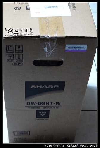 SHARP除濕機DWD8HT (1)
