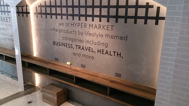 hypermarket26