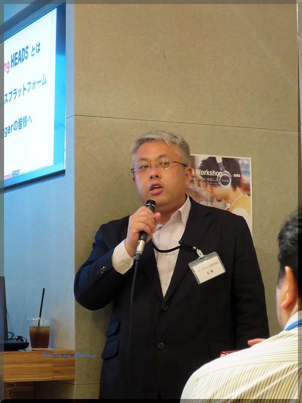 Photo:2014-05-29_T@ka.'s Life Log Book_【Event】DeP-Humming HEADS ウィルス対策マルウェア対策の考え方を根本的に変える時期に来ているのかもしれません。-01 By:logtaka