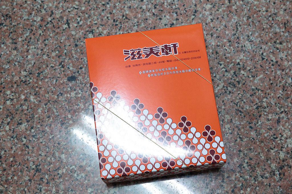 20140508-5台南-滋美軒食品 (5)
