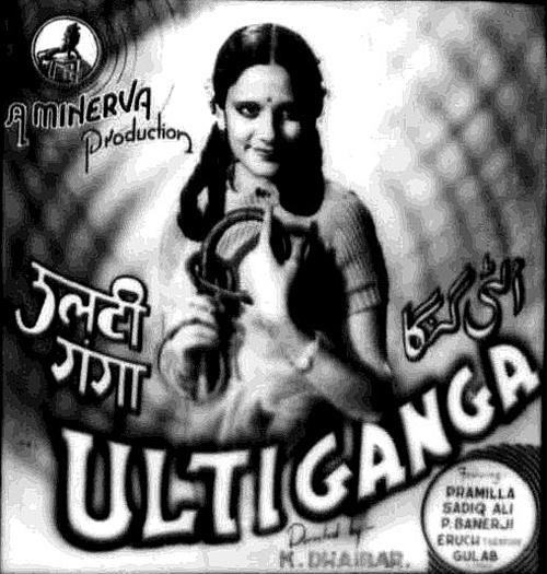 Ulti Ganga 1942 1