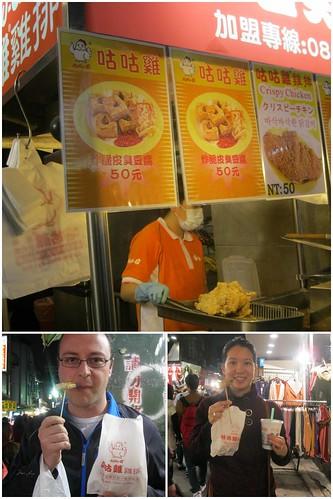 Taiwan Day 5 105