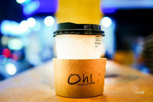 [新竹 東區]–冠軍加持,行家級的外帶吧–握咖啡 新竹金山店