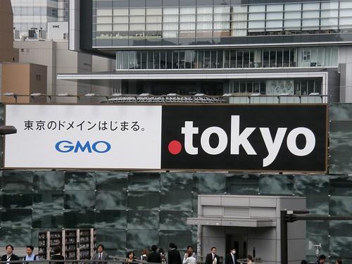 #5650 new top domain: .tokyo