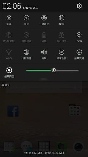 Screenshot_2014-05-27-02-06-30-480