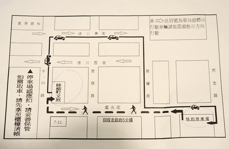 hotel20.jpg