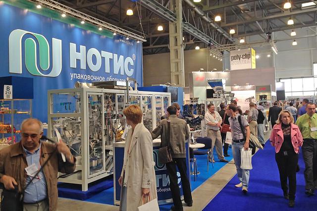 Выставка упаковочного оборудования 2014