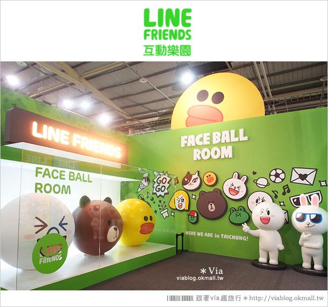 【台中line展2014】LINE台中展開幕囉!趕快來去LINE FRIENDS互動樂園玩耍去!(圖爆多)60