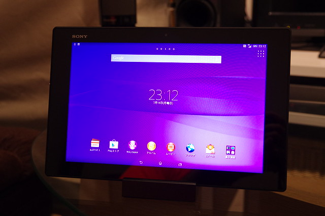 Xperia Z2 Tablet SOT21_057