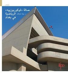 IFPO_PRESSES_CP_37_cover-1