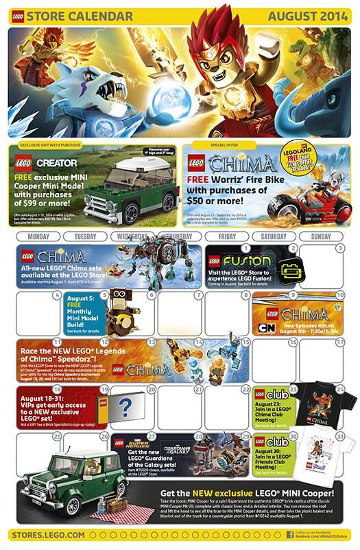 LEGO Shop August 2014 Calendar