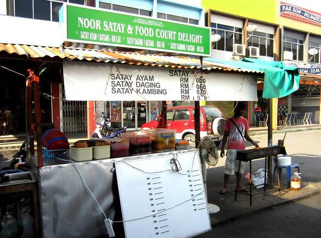 Bandong satay 2