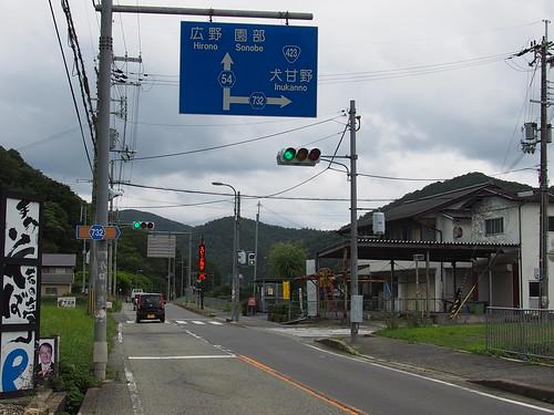 逢坂峠に寄り道