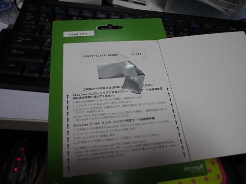 P7090779.JPG