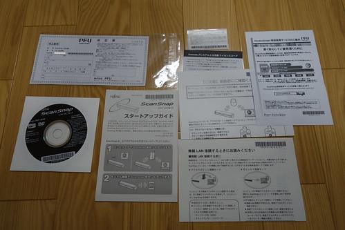 iX100