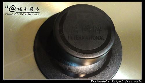 萬國電鍋aq15st (15)