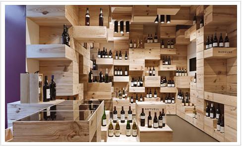 wine store la riojana