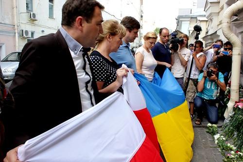 Надія Савченко пікет