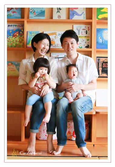 岐阜県多治見市 チャリティ 親子向けイベント 撮影会 もっと、ずっと、きっと祭 フェシシモしあわせの学校