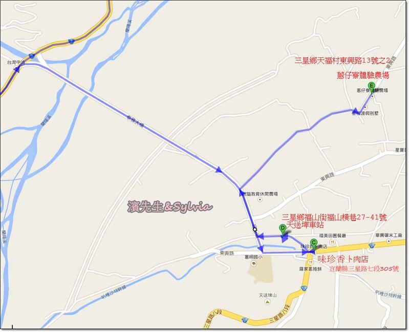 260宜蘭縣宜蘭市泰山路25-1號 至 266宜蘭縣三星鄉東興路13號 - Google 地圖 (2)