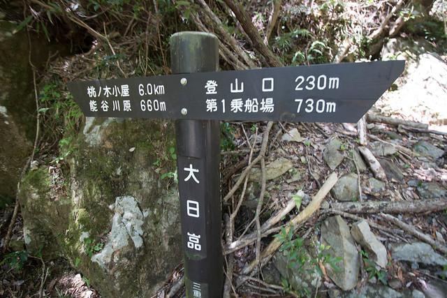 20150502-紀伊半島の旅-0215.jpg