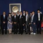 GOBIERNO DE EL SALVADOR SOSTIENE ENCUENTRO CON ASOCIACIÓN INTERNACIONAL DE LA COOPERACIÓN ECONÓMICA DE LA REPÚBLICA DE CHINA (TAIWÁN)