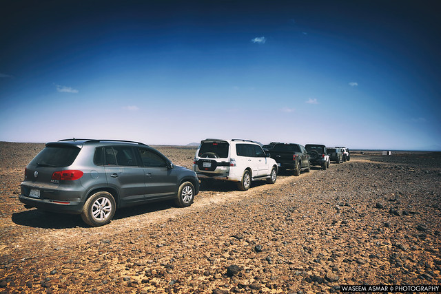 Line of Explorers