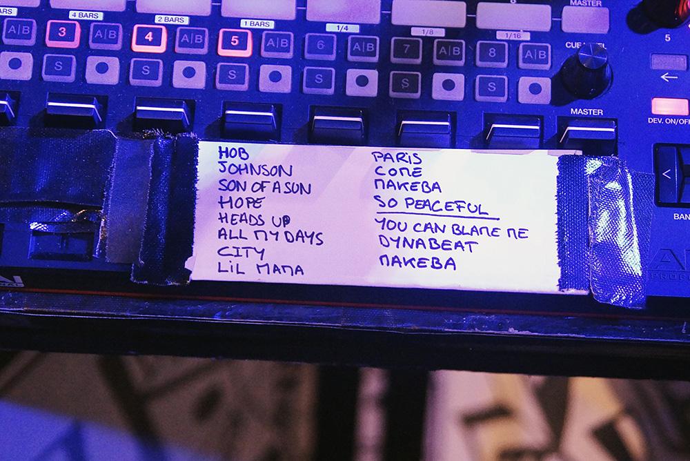 BTS: JAIN @ Music Hall of Williamsburg