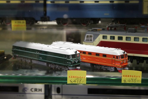 N scale models of China Railways DF4-B Class diesel locomotives, by CMR Line