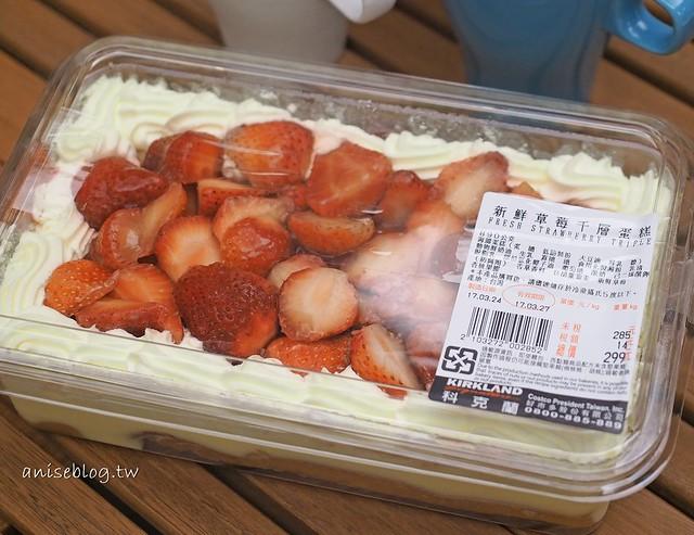 草莓千層蛋糕_001