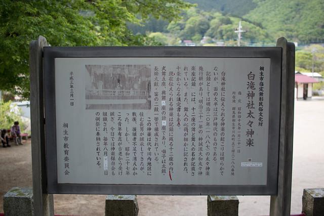 20160430-鳴神山-0426.jpg
