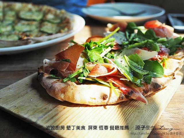 波波廚房 墾丁美食  屏東 恆春 餐廳推薦 28